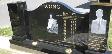Wong's Headstone